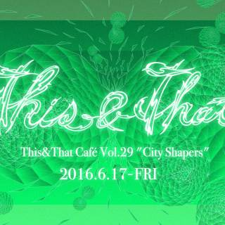 This & That Café – Art and Music Night