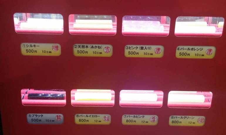Some of the hanko you can choose at Don Quijote, the semi-transparent one is my favorite