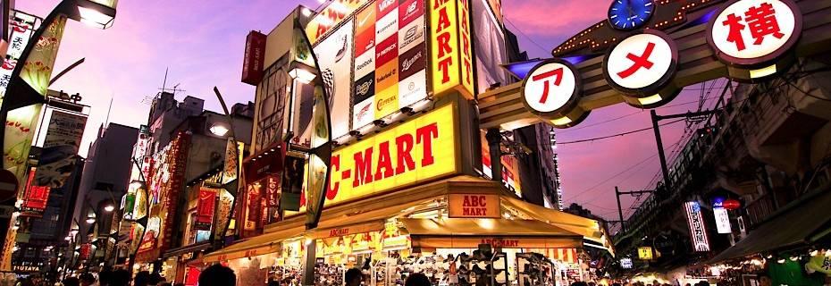Basics for Shopping in Japan
