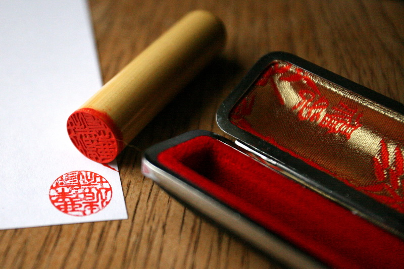 Image result for japan hanko