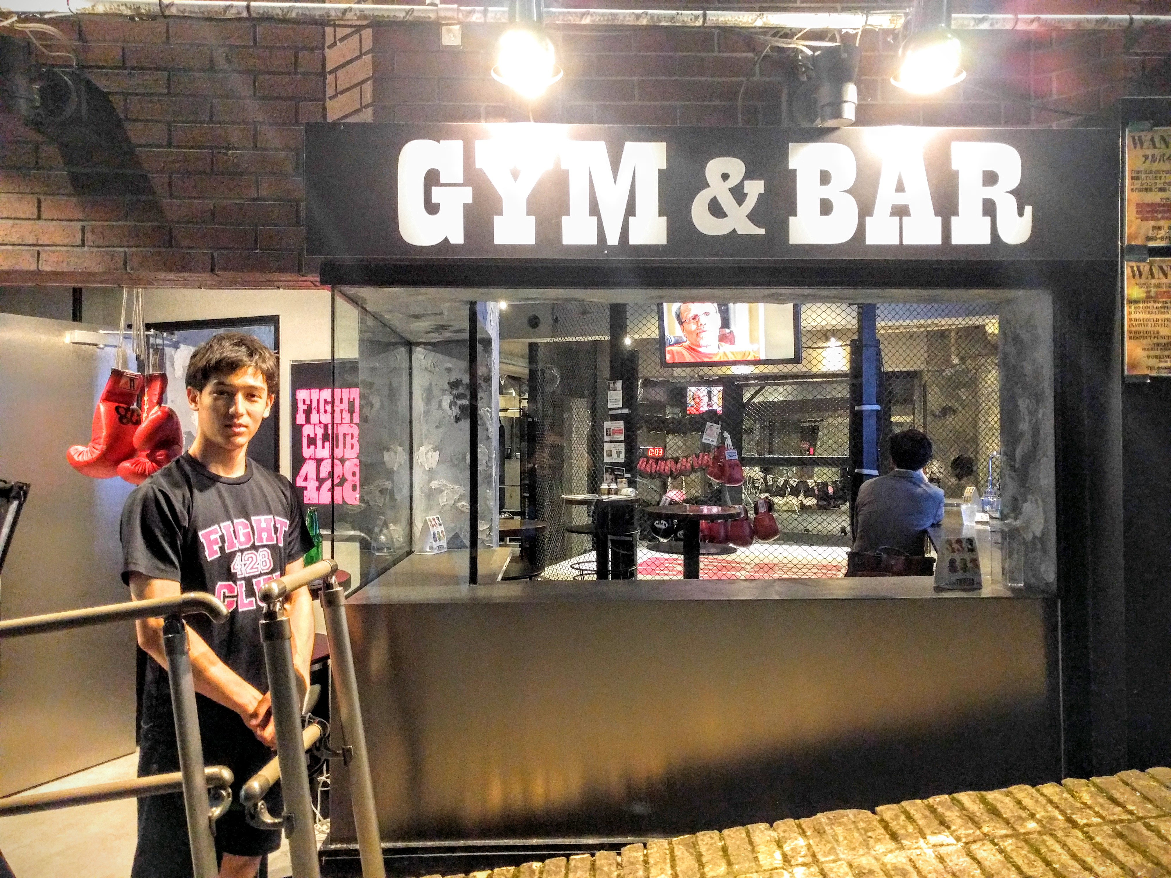 Fight Club 428 – Bar in Shibuya | Tokyo Cheapo