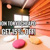 GrapeHouse Koenji - Mention TokyoCheapo For 15% Off