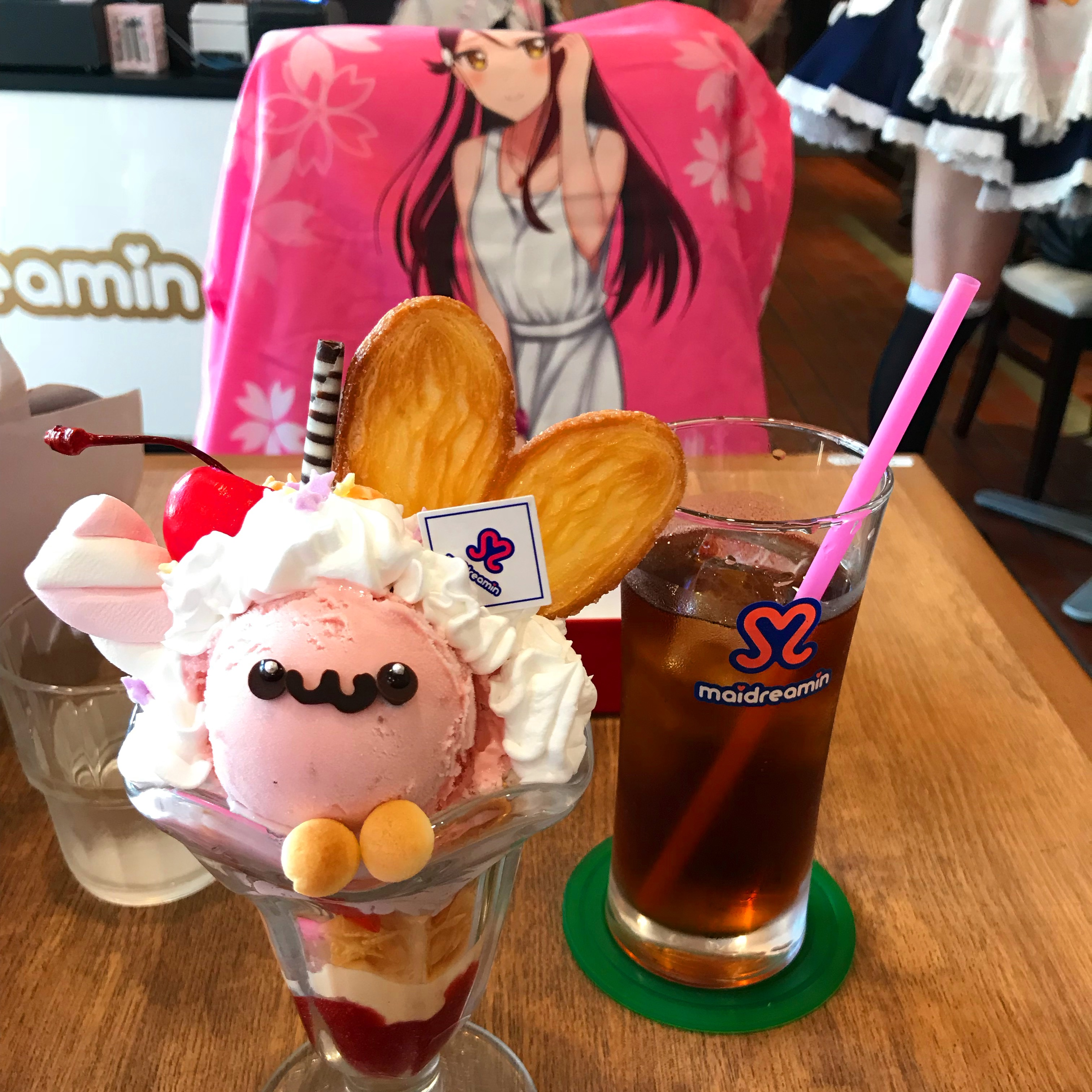 What S Your Tokyo Maid Cafe Match Tokyo Cheapo
