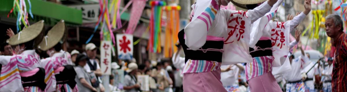 Cheapo Weekend for July 9-10: Tanabata Festivals, Beach Party in the Park