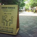 Sign at Marunouchi Urban Terrace