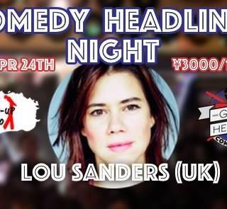 International Comedy Headliner: Lou Sanders