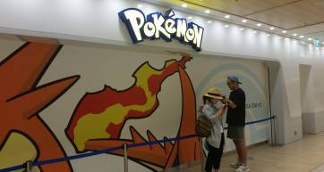 Ikebukuro Pokemon Center