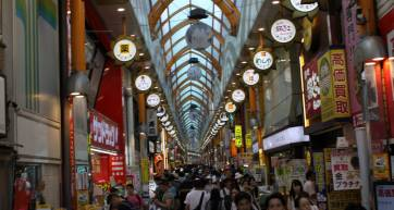 A Beginner's Guide to Nakano Broadway