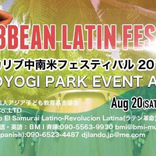 Caribbean Central and South Festival