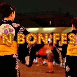 Kitsune Fridays – Bon Bon Festa