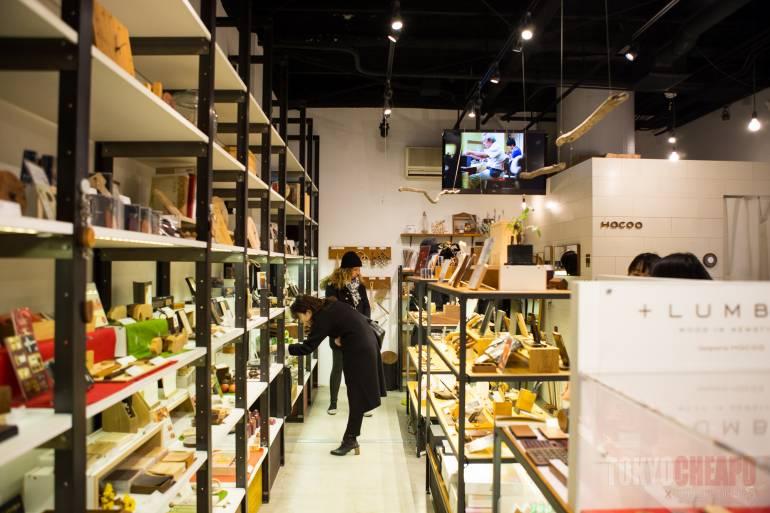 2k540 Aki-Oka Artisan shopping