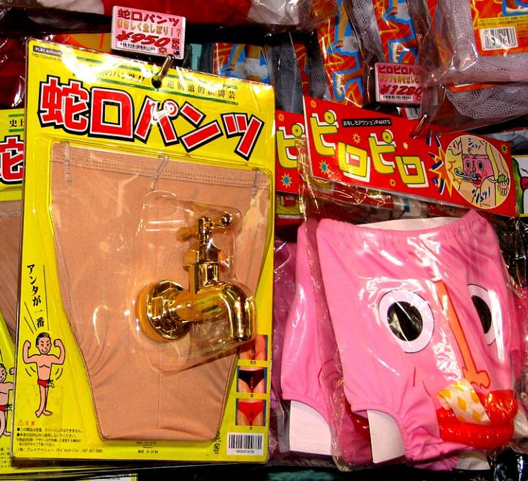 Donki costumes that will make your friends love you forever. Or possibly disown you.