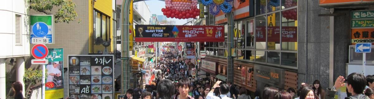 Harajuku Guide