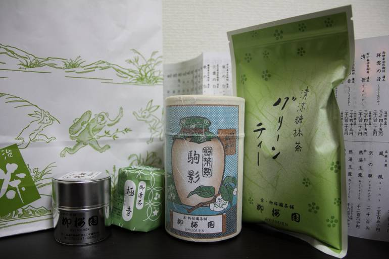 A selection of green tea.