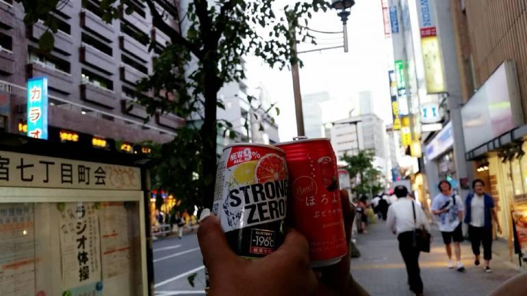 chuhai street drinking