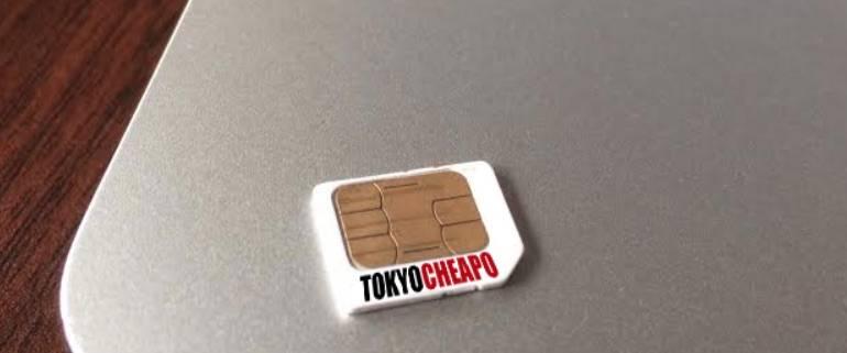tokyo sim card