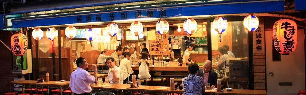 Tokyo Hidden Pub Crawl