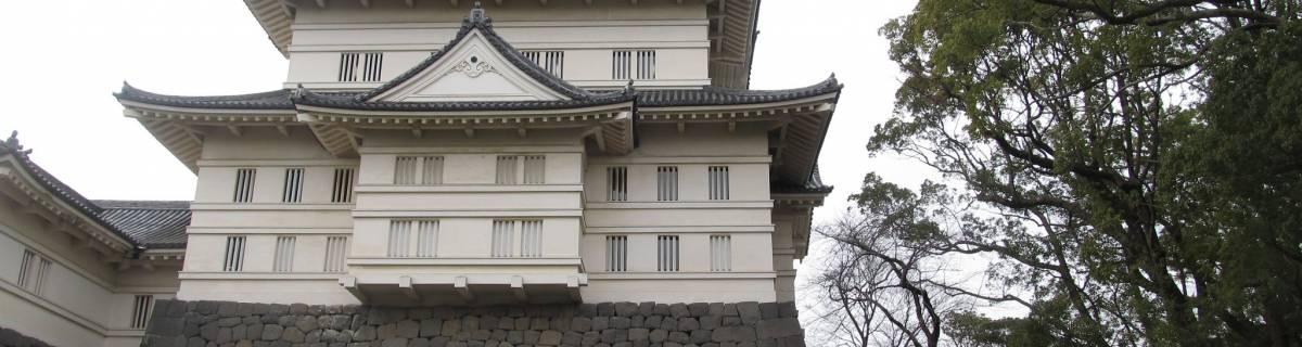 Odawara Guide