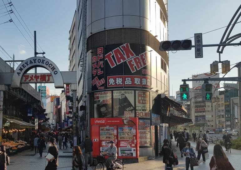 Yodobashi Camera Ueno