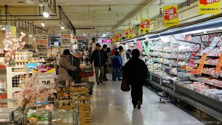 Buying a turkey in Japan - Kinokuniya supermarket