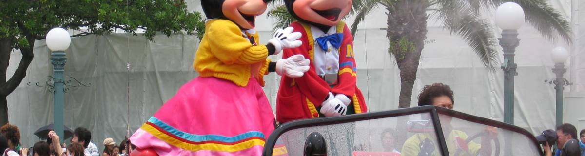 How to Get From Narita to Tokyo Disney