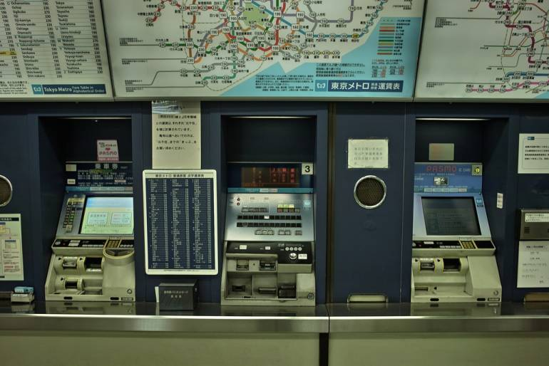 Train Station Ticket Machine