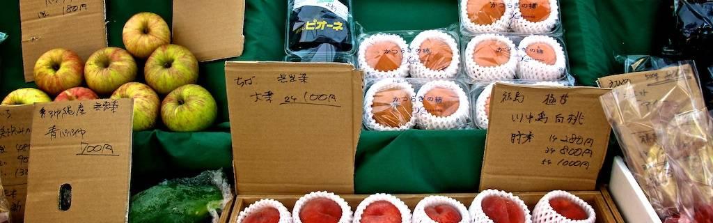 Tokyo Farmers Markets: A Mini Guide