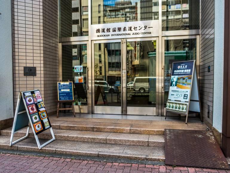 martial arts equipment tokyo