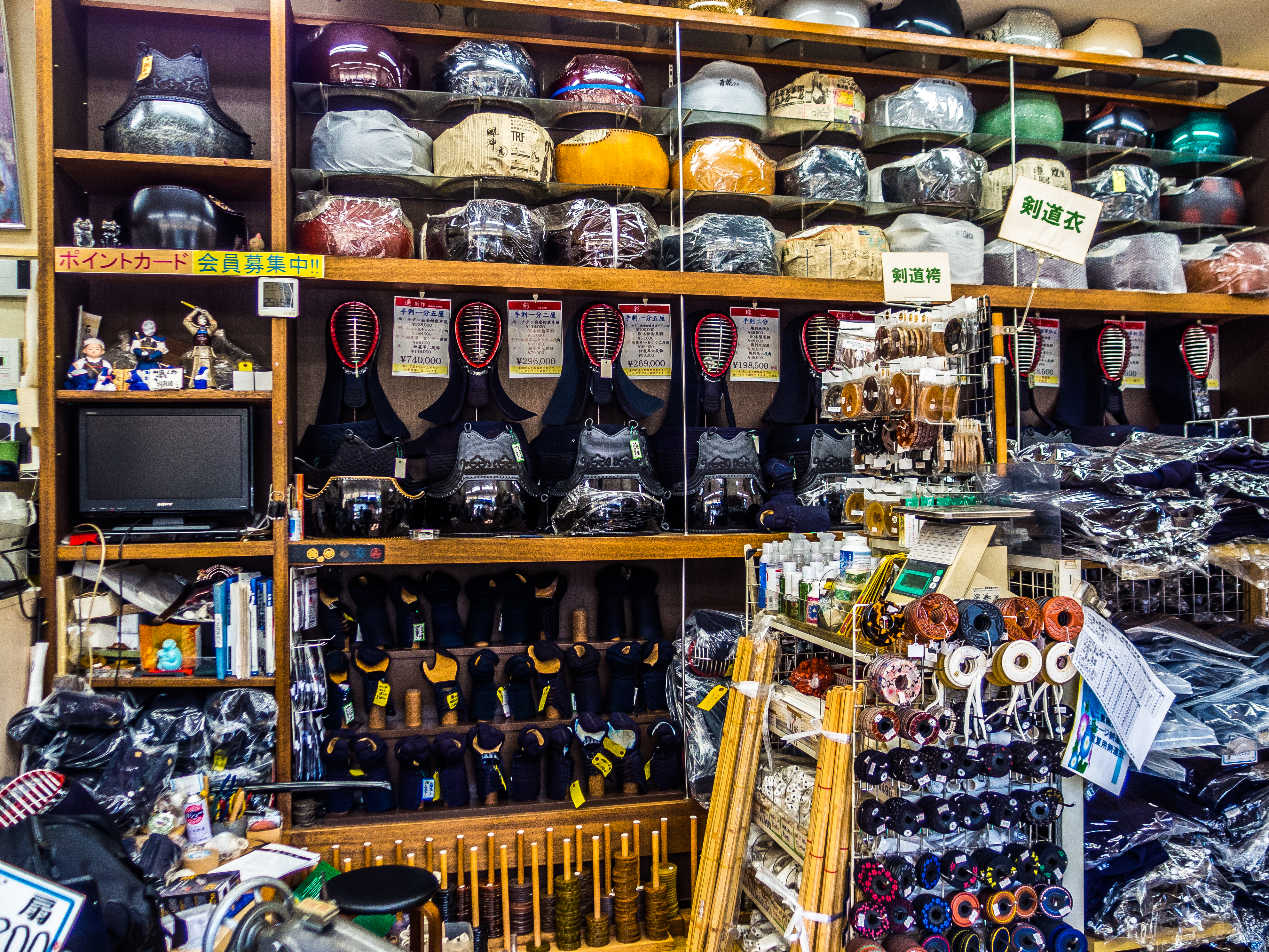 Where to Get Swords and Martial Arts Equipment in Tokyo