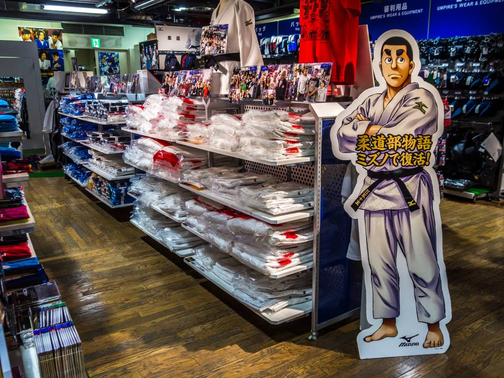 tokyo mizuno store