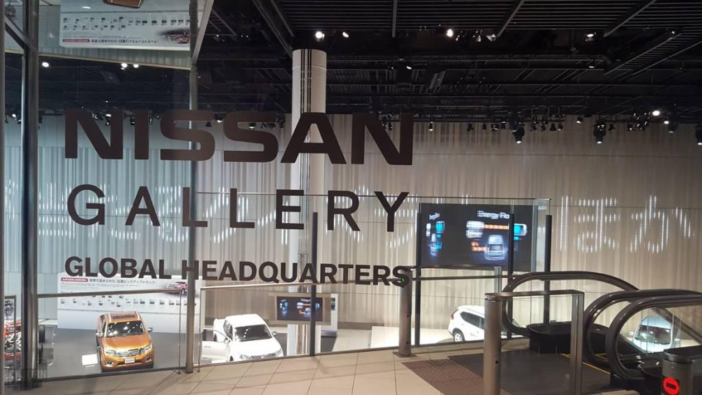 Nissan Gallery Yokohama