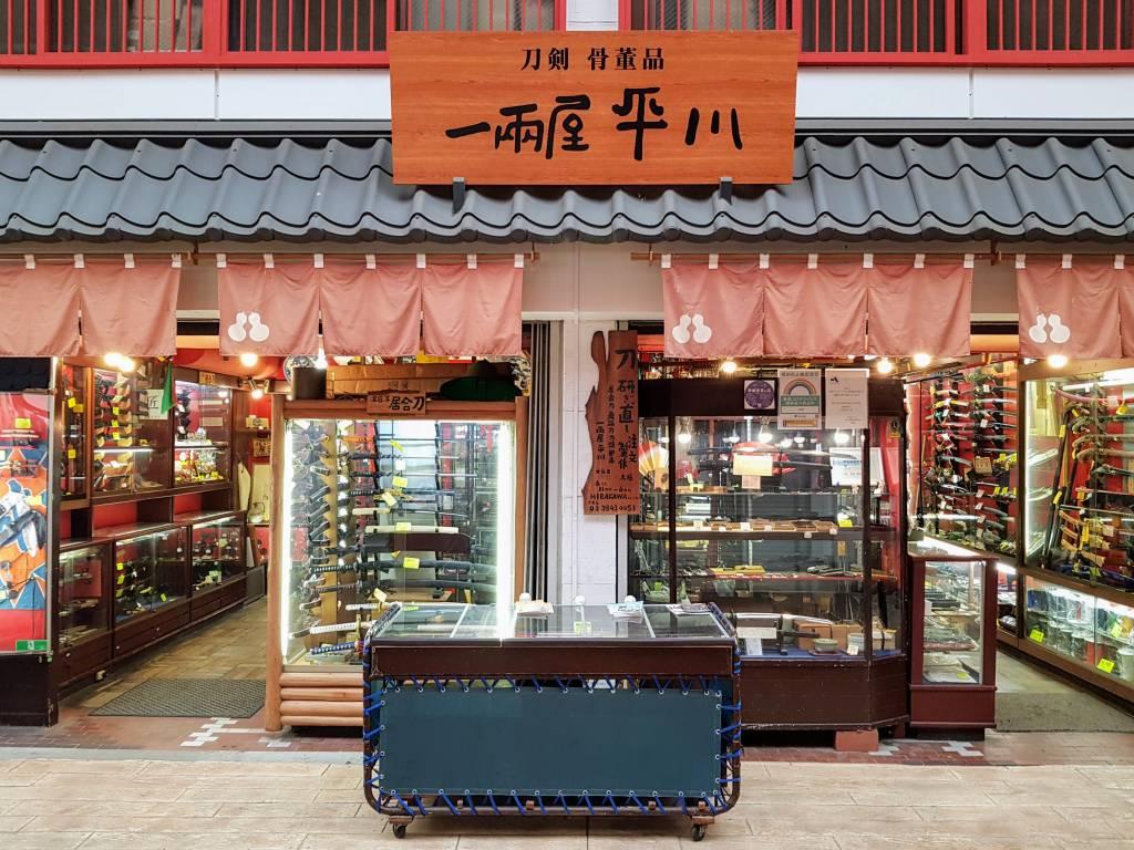 Ichiryoya Hirakawa Sword Shop