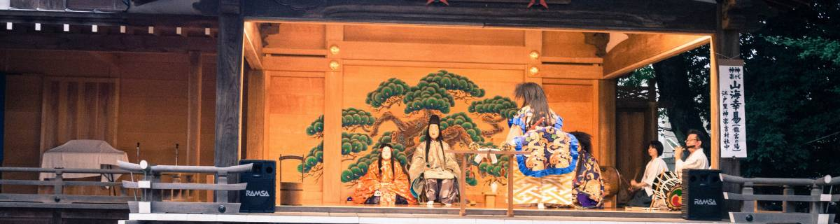 Kitazawa Hachiman Shrine
