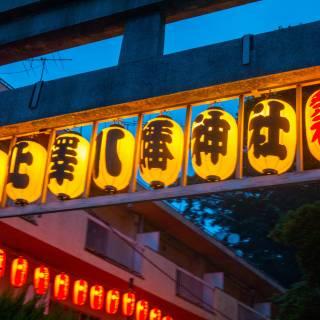 Kitazawa Hachiman Shrine Festival