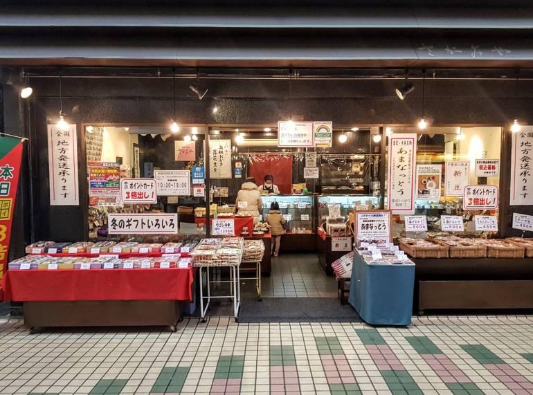 Sagamiya Senbei shop