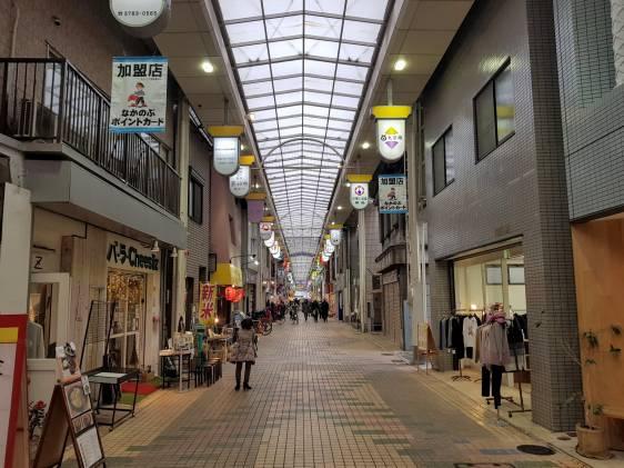 Nakanobu Skip Road