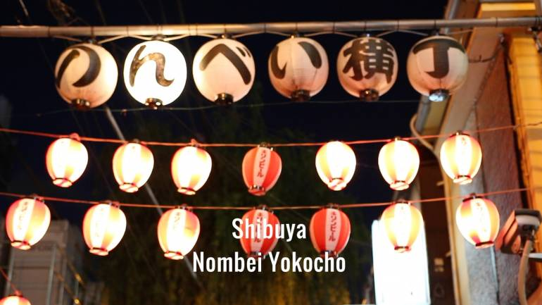 nobei yokocho shibuya - tokyo yokocho