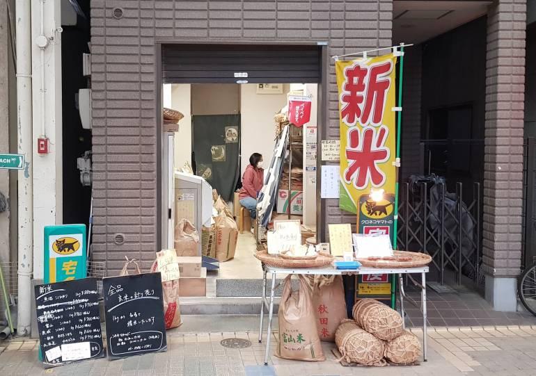 A family run rice shop