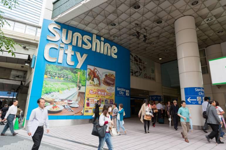 Sunshine City entrance