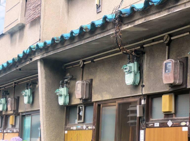 tokyo energy company