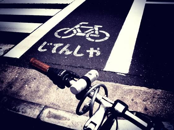 tokyo bike rental