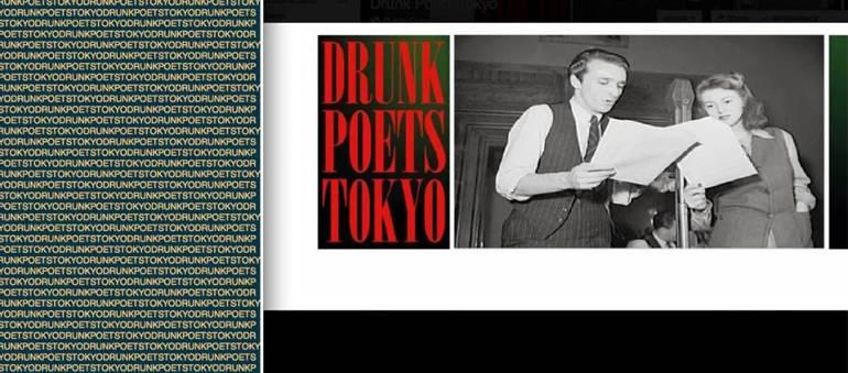 Drunk Poets Tokyo