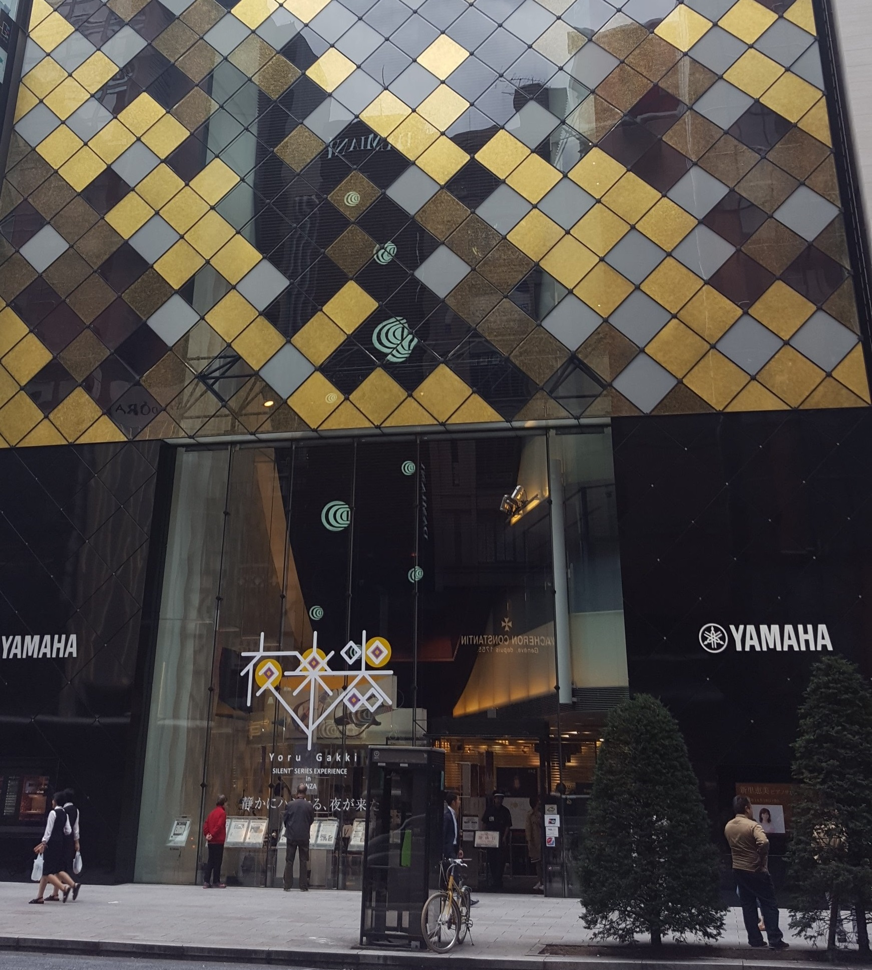 5 cheap and free things to do in ginza tokyo cheapo fandeluxe Image collections