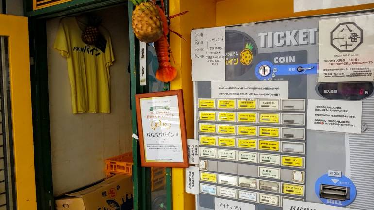 Pineapple Ramen Tickets