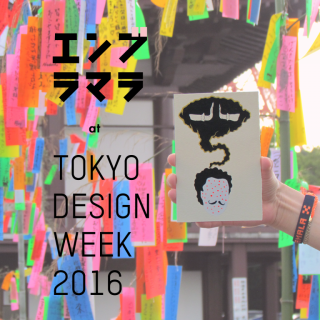 Hembramala at Tokyo Design Week 2016