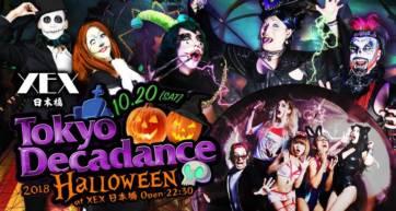Tokyo Decadence Halloween