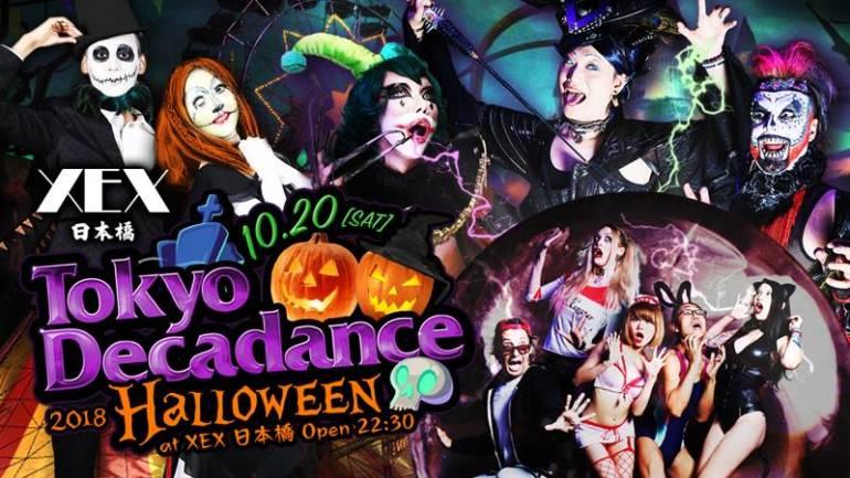 tokyo halloween parties