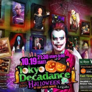 Tokyo Decadance Halloween 2020