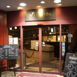 Brasserie Viron