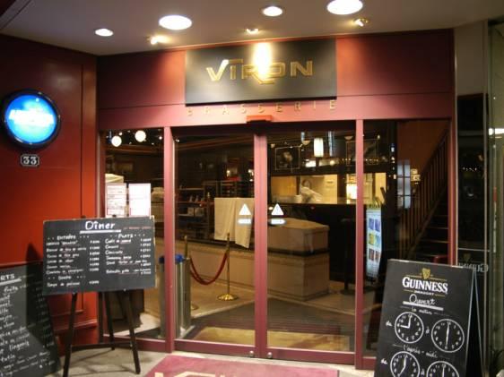 Viron Brasserie Shibuya